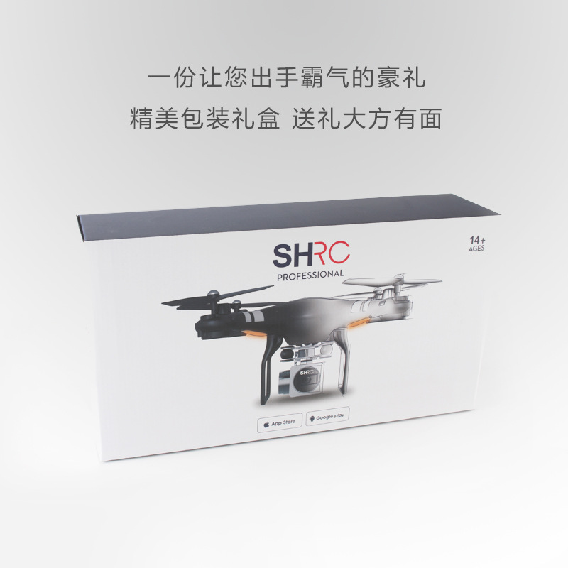 2018 drone remote control aircraft air pressure fixed aerial photography quadcopter aircraft model toy