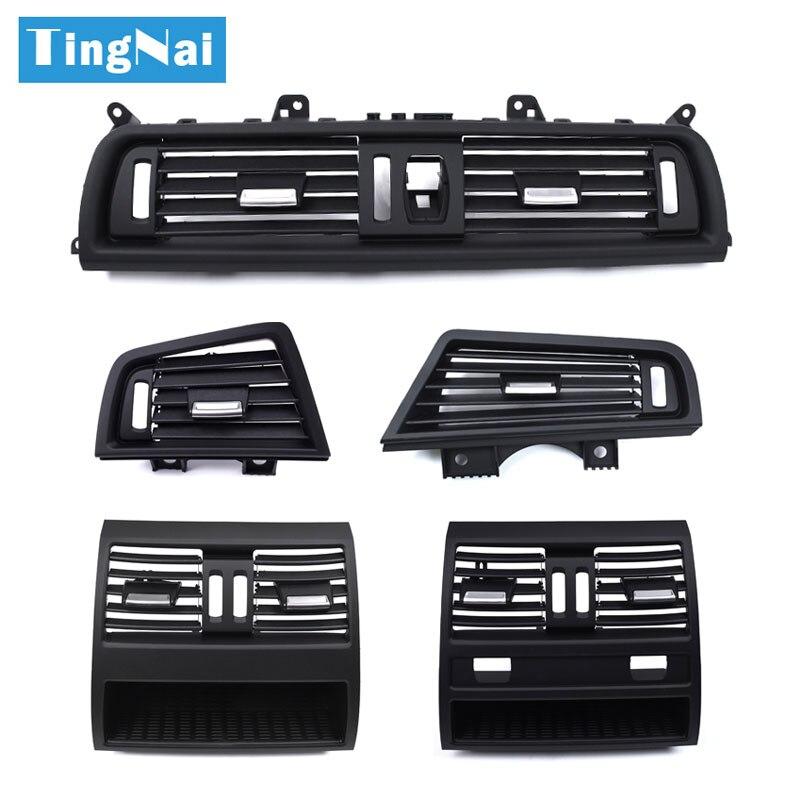 Качественная Оригинальная Черная решетка для вентиляционного отверстия кондиционера, для BMW 5 серии F10 F11 F18 520i 523i 525i 528i 535i