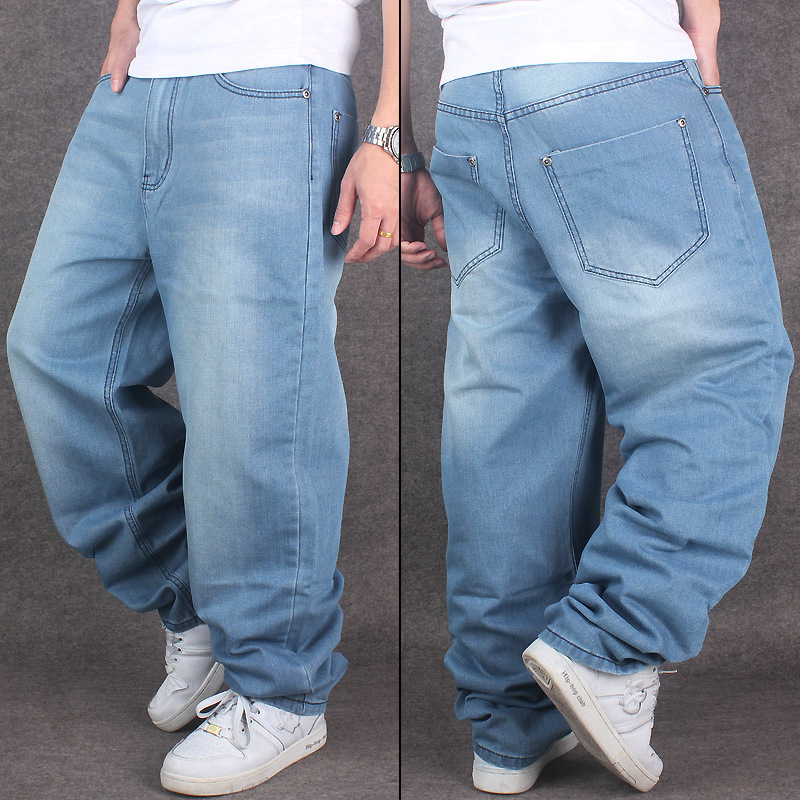 Stylish Baggy Jeans For Men