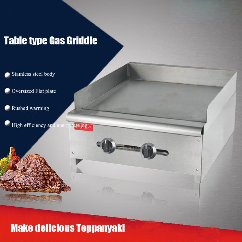 1PC FY-RG-24 Commercial Stainless steel Gas Griddle Flat Pan Gas Grill Teppanyaki Dorayaki Griddle Machine