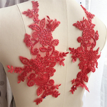 2Pieces Off White Red Pure Lace Applique Embroidered Appliques Trim For DIY Wedding Dress