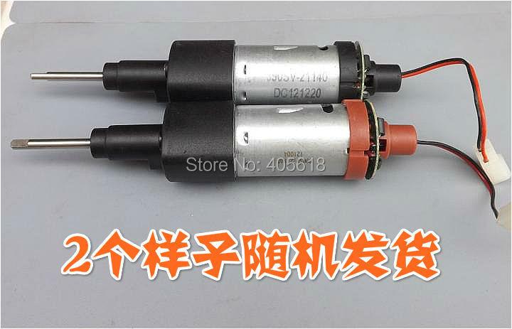2PCS DC carbon brush Motor 390 MOTOR long axis gear motor deceleration motor 1500RPM 12V for DIY blender