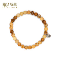 Lotus Mann Yellow wood lap bracelet Ms men bracelets bracelets