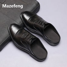 Mazefeng Men Fashional Male Shoes Summer Slippers Men Slippers Simple Casual Slippers Solid Outdoor Leather Slippers Round Toe 2020 summer cool rhinestones slippers for male gold black loafers half slippers anti slip men casual shoes flats slippers wolf