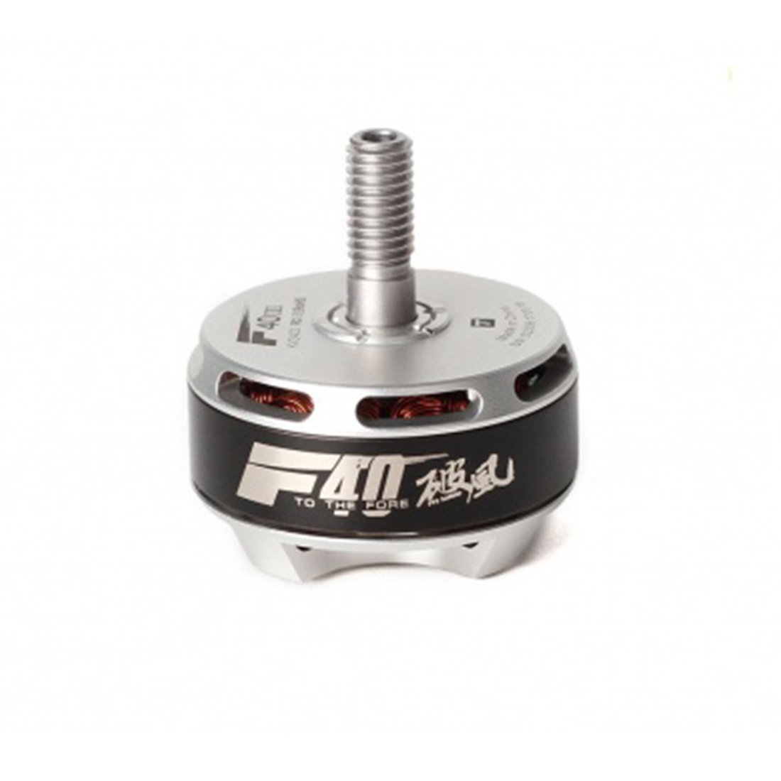 T-Motor F40 III 2306 2400KV 2600KV 2750KV Brushless Motor for 210 220 250 260 RC Models Multicopter Quadcopter FPV Drones t motor mn1804 2400kv brushless motor for rc quadcopter multirotor
