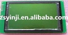 LCD מודולים TLX 1301V 30
