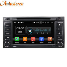 DSP 4+64GB Android 9.0 Car DVD Player GPS navigation for VW Volkswagen TOUAREG 2003-2010 T5 2009-2010 autostereo multimedia unit(China)