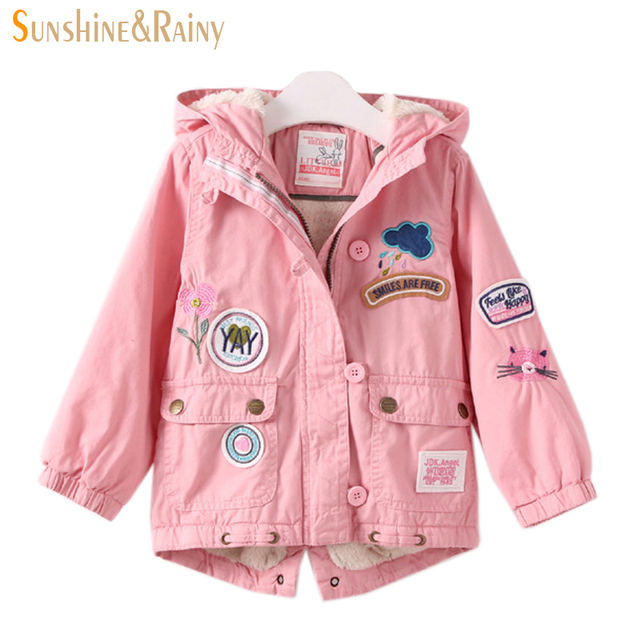 Winter Fashion Design Girls Embroidered Jacket Flower Patch Cartoon Children's Coats & Jackets Lamb Velvet Kids Padded Jacket