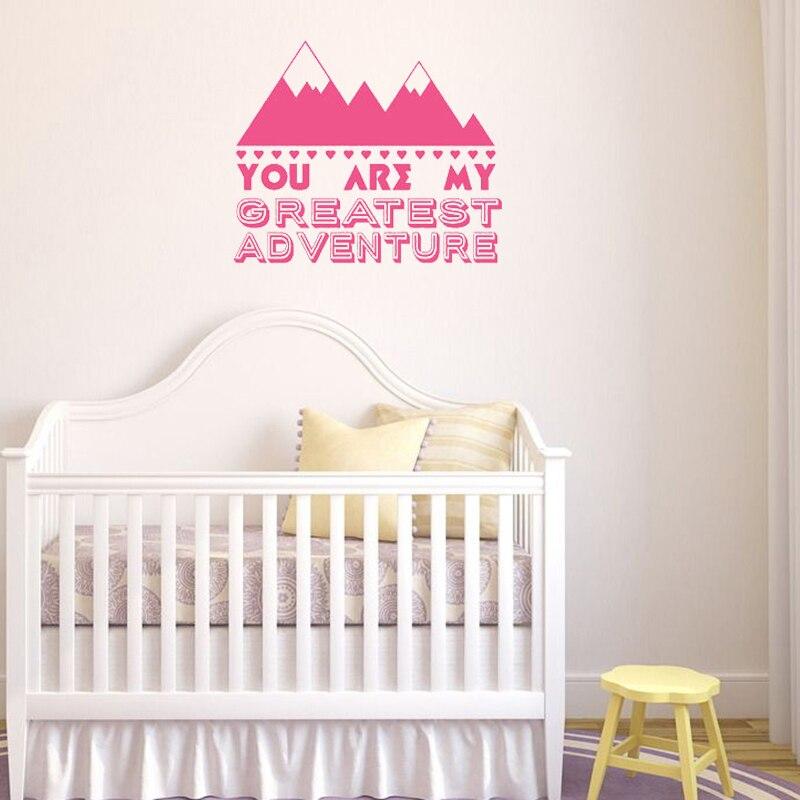 Вы мои величайших приключение стены Стикеры цитаты стены таблички для детских детская Спальня Mountain силуэт Домашний Декор L93