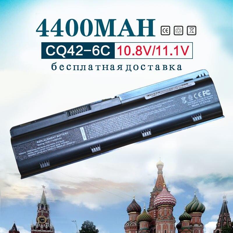 4400 mah Nouvelle Batterie D'ordinateur Portable pour Hp MU06 g6 dv6 HSTNN-IB0N HSTNN-YB0W HSTNN-CB0W G32 G42 G62 DM4 593553-001 CQ42 CQ32 G4 G7 DM4