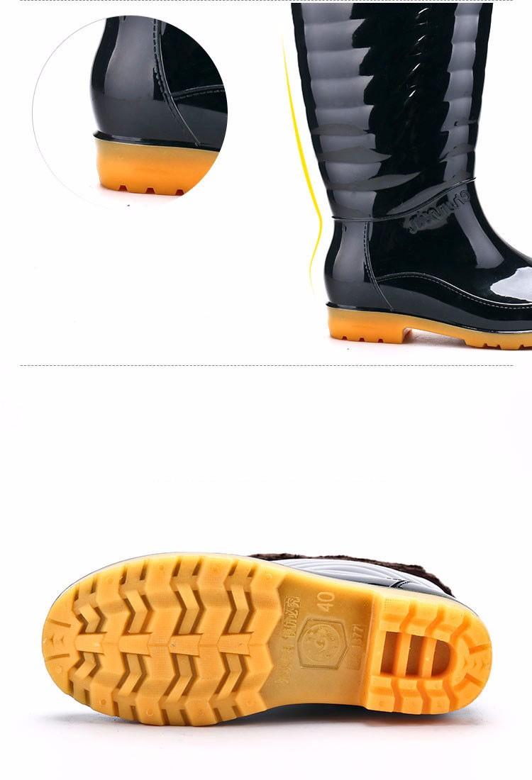 Hellozebra Men Fashion Rain Boots All Seasons Black Chains Waterproof  Welly Plaid Knee-High Rainboots 2016 New Fashion Design (8)