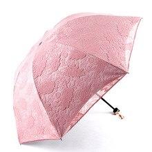 цена Simanfei Girl Umbrella Women Rain Butterfly Fairy Umbrella Modern Fashion Women's Umbrella Lace Female Parasol Gift онлайн в 2017 году