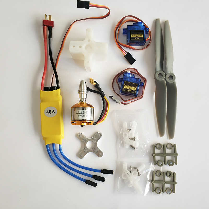 Brushless Motor Servo 6040 Proppeller Kits for RC Drone Helicopter Parts