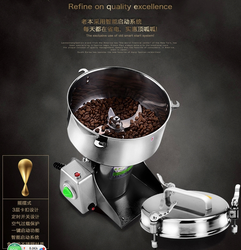 Electric Stainless Steel Mill 4500W for 2500g Cereal Bean Coffee Grinder Machine Pulverizer Ultrafine Mill Auto Coffee Machine