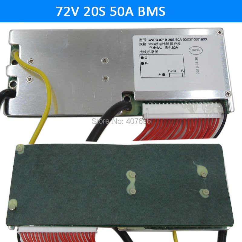 3.6V/3.7V cell 20S 72V 50A BMS Used for 72v 30ah 35ah 40ah battery 50A continuous With balance function free shipping