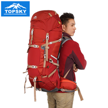 Topsky 70L Camping bag professional climbing Backpack sport Men women bag External Frame Hiking backpack mochilas sports bags