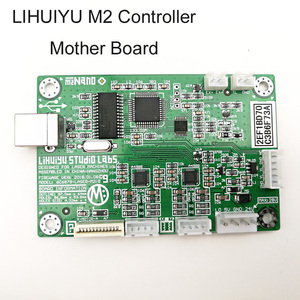 Image 5 - LIHUIYU M2 Nano Laser Controller Mother Main Board Mother Board Control Panel Dongle B USB Cable Used for Co2 Engraving Machine