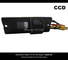 HD font b Car b font Rear View Parking CCD Camera For Mitsubishi Pajero V3 V6