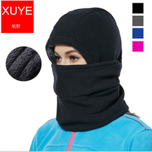3in1 unisex women men winter warm head &face ears thickness fleece Skullies Beanies windproof hats ski outdoor hats caps