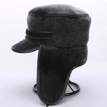 Для мужчин, головные уборы, Для мужчин зимние шапки с наушники шапки-ушанки Кепки человек овечья шерсть теплая шапка настоящего отца, матери, дочери и сына