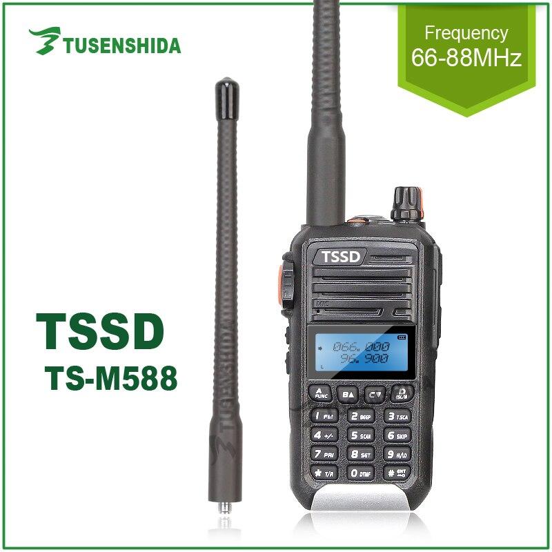 Livraison gratuite VHF 66-88 MHZ professionnel talkie-walkie Portable Radio bidirectionnelle TS-M588Livraison gratuite VHF 66-88 MHZ professionnel talkie-walkie Portable Radio bidirectionnelle TS-M588