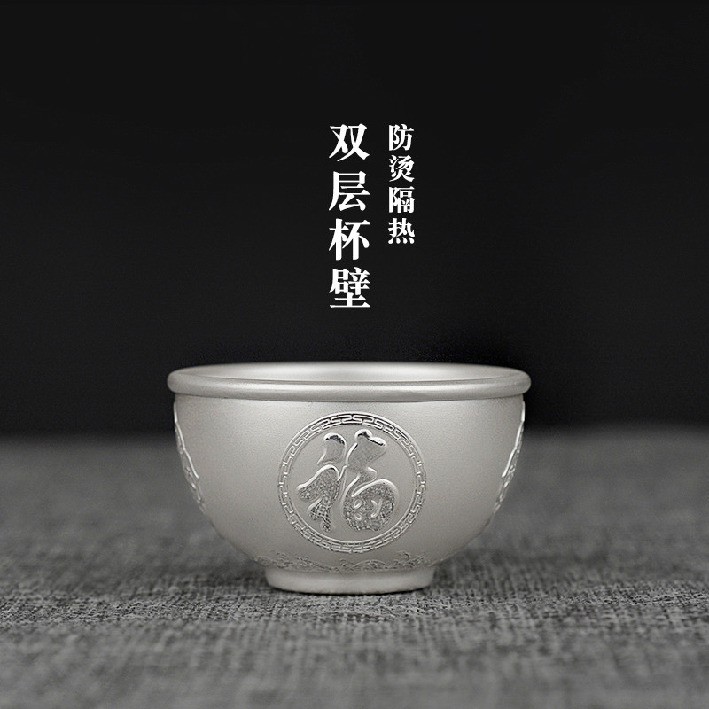 Pure Silver S999 Tea Cup Double-layer Anti-scalding And Thickening Silver Tea Cup Pure Hand-made Kungfu Tea Cup Set