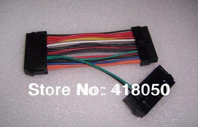 Питающий кабель 24/h334