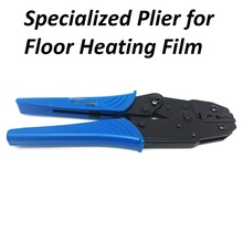 HS 11 Specialized Plier for Infrared Carbon Underfloor Heating Film Crimping Plier