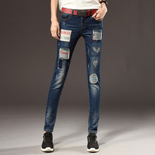 New Arrivals Jeans Woman Personality Patchwork Casual Stretch Skinny Jeans Cotton Dark Blue Feet pants Jeans