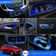 Car Styling Blue Color For Chevrolet Equinox 2017 Car Interior decoration Sequins Car inner door bowl stickers sequins