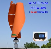 400W500W600W 12V 24V VAWT Vertical Axis Residential Home Use Wind Turbine Generator QH 600W Waterproof Charger