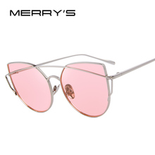 MERRY'S 2017 New Cat Eye Sunglasses Women Classic Brand Designer Twin-Beams Sun glasses Coating Mirror Flat Panel Lens S'8018
