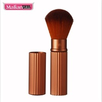 Maria 7430 Fashion Retractable Cosmetic Brush Blush Brush Loose Powder Brush