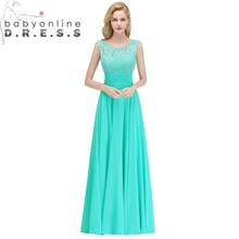 Babyonlinedress Sexy O Neck V Back Lace Bridesmaid Dresses 2ad0c56c27ea