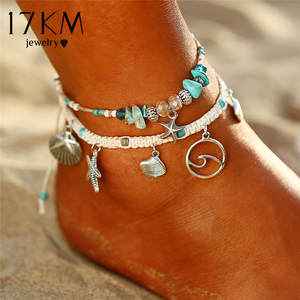 17KM 2PCS Bohemian For Women Bracelet on Leg Beach Jewelry