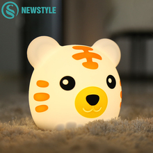 цены Silicone Night Light Bedside Lamp Tiger Color Light Children Cute Night Lamp Bedroom Kid Light Gift Pressure Reducing Toy