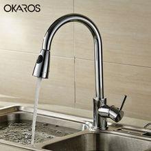 Okaros вытащить Кухня раковина кран Chrome 360 Вращение двойной опрыскиватель латунь Раковина Смеситель горячей и холодной воды torneira