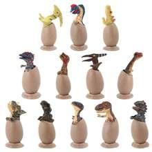 Экшн фигурки в виде Яйца динозавра 12 уникальных реалистичных
