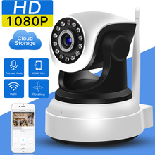 SDETER 1080 P Беспроводная охранная ip-камера wifi детский монитор CCTV домашнее наблюдение wifi камера ИК ночного видения аудио запись облако