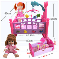 Baby Girls Large Play Toys Princess Girl Doll Hammock Bed Simulation Dolls Bed Pretend Play Furniture Toys Rocking Crib Gift Set