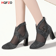 купить HQFZO Sexy Pointed Toe  Zip Women Summer Shoes Flock Mesh High Heels Sandals Women Pumps Women Sandals Dress Black /Heels 8cm дешево