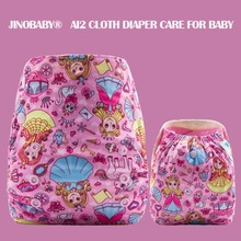 JinoBaby OS  Nappy Changing Baby Nappies - Princess