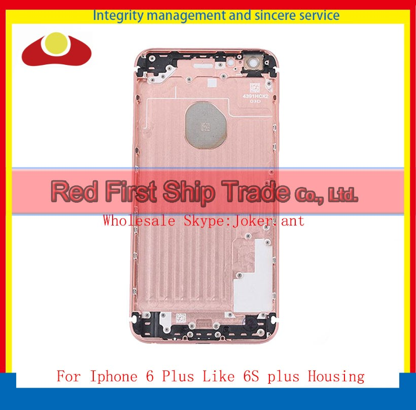 iphone 6 plus housing 3