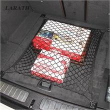 4 HooK Car Trunk Cargo Mesh Net Luggage For Volvo S40 S60 S70 S80 S90 V40 V50 V60 V90 XC60 XC70 XC90