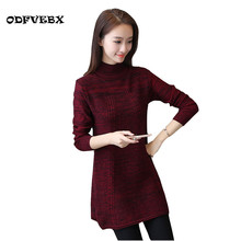 Autumn winter new sweater women loose medium sweater women winter fashion high-end primer Long sleeves sweater women tideODFVEBX