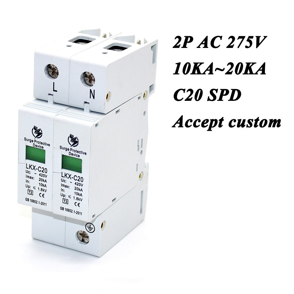 Hot sale C20-2P 10KA~20KA ~275V AC SPD House Surge Protector Protective Low-voltage Arrester Device 1P+N Lightning protection spd surge thunder lightning protection device arrester 2p 40 80ka din rail mount