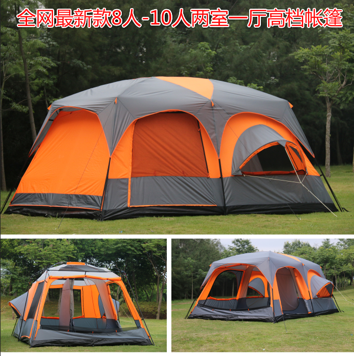 Luxury ultralarge high quality one hall two bedrooms 6 8 10 12 outdoor camping tent 215cm height waterproof party family tent high quality outdoor 2 person camping tent double layer aluminum rod ultralight tent with snow skirt oneroad windsnow 2 plus