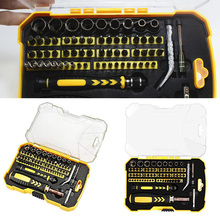 Mini Electronic Repair Tools Kit 67 in 1 Precision Screwdriver Set Disassemble F