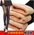 Бесплатная Доставка женские Зимние Теплые Леггинсы Мода Stretch Брюки Для Женщин теплая зима леггинсы