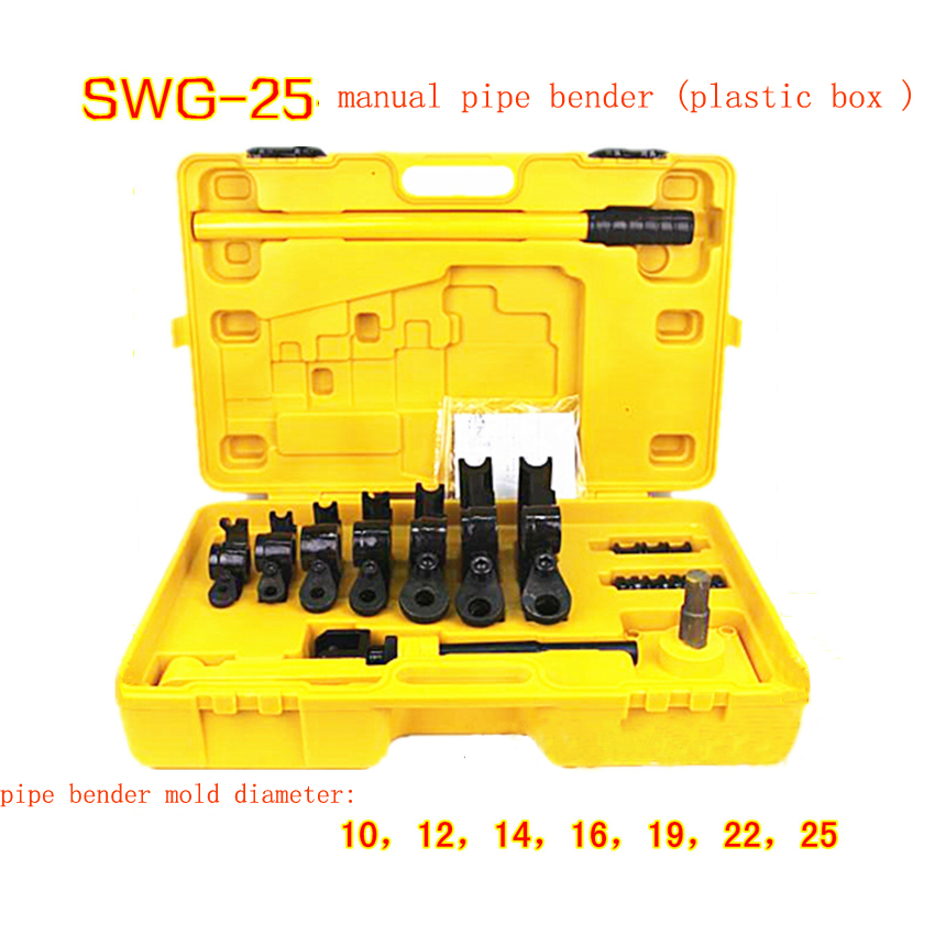 SWG-25 Manual pipe bender,Hand tube bending tools